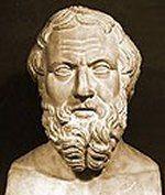 herodotus essays