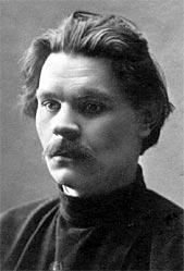 Maxim-Gorky
