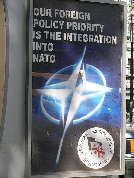 450px-Georgia_NATO