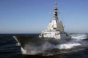 300px-F-102_Almirante_Juan_de_Borbon_CSSQT